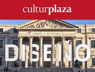 diseno_congreso_espana
